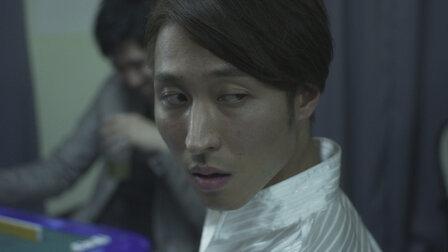 觀賞玉子豆腐。第 1 季第 5 集。