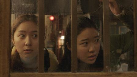 觀賞豆皮烏龍麵。第 2 季第 7 集。