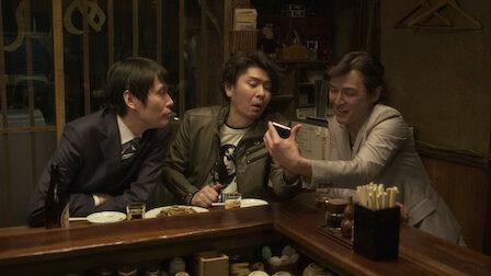 觀賞炒山藥。第 1 季第 8 集。